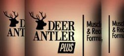 Deer Antler Plus coupon